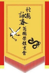 associationflag